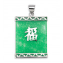 925 Sterling Silver Green Jade Carved Chinese Pendant