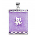 925 Sterling Silver Purple Jade Carved Chinese Pendant